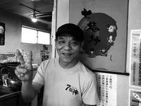 森町「7福神」で今季初森町つけ麺 - ぶん屋の抽斗