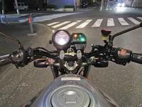 車検の際の、納税証明書にご注意・・・からの災難(笑) - バイクパーツ買取・販売&バイクバッテリーのフロントロウ!