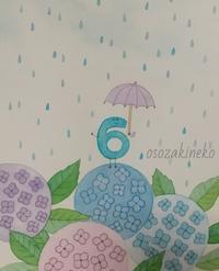 6月のイラスト - 水の色時間