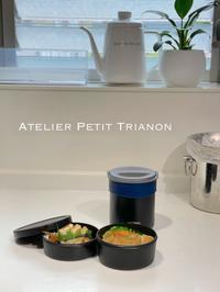 変わらず - Atelier Petit Trianon   *** cartonnage & interior ***