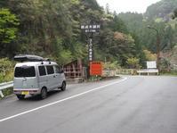 2021.04.05 剣山スーパー林道① 起点から旭丸峠 - ジムニーとハイゼット(ピカソ、カプチーノ、A4とスカルペル)で旅に出よう