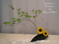 生け花は引き算の美学 - 風と花を紡いで