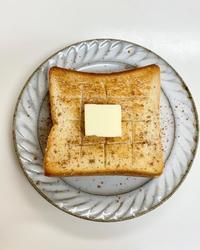 2021.2.11  格子切りのバターシナモントースト - 山口県下関市 の 整理収納アドバイザー           村田さつき の 日々、いろいろうろうろごそごそ