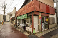 福岡県福岡市東区「吉塚商店街」 - 風じゃ~