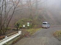 2021.04.05 剣山スーパー林道② 曇早山登山口~早雲トンネル - ジムニーとハイゼット(ピカソ、カプチーノ、A4とスカルペル)で旅に出よう