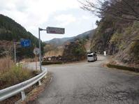 2021.04.05 剣山スーパー林道③ 酷道193~川成峠 - ジムニーとハイゼット(ピカソ、カプチーノ、A4とスカルペル)で旅に出よう