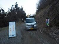 2021.04.05 剣山スーパー林道⑤迂回町道 - ジムニーとハイゼット(ピカソ、カプチーノ、A4とスカルペル)で旅に出よう