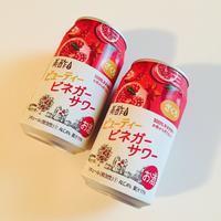 美味しい~美酢ビネガーサワー&韓国ドラマ - ハレクラニな毎日Ⅱ