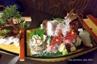 ◆ 西伊豆 小土肥温泉へ、その11「茜色の海 あるじ栖」夕食前編(2021年5月) - 空とグルメと温泉と