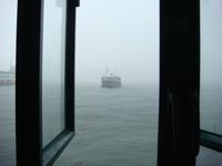 雨が空から降れば - 香港と黒猫とイズタマアル2