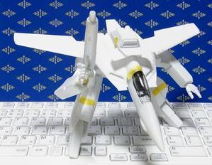 今日の進捗 ~ 1/72・ガウォーク 一条機(劇場版) 2 - シリウスから8.6光年 (模型ブログ)