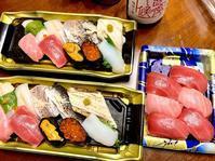 スーパーのお寿司で晩ごはん - よく飲むオバチャン☆本日のメニュー