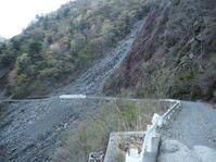 2021.04.05 剣山スーパー林道⑦大崩落個所~終点 - ジムニーとハイゼット(ピカソ、カプチーノ、A4とスカルペル)で旅に出よう