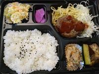 狭山の農家さんの野菜を使いましたお弁当6月4日(金) - すてっぷ by すてっぷ