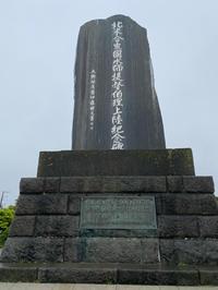 久里浜 - ティダぬファの雑記帳