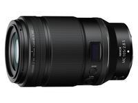 ようやくNikkor Z 105mm F2.8 macro発表 - Darjeeling Days