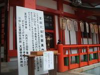 石川で震度1能登震源地 - 松陰先生の横顔