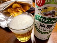夕飯のあとのカラムーチョ♪(笑) - よく飲むオバチャン☆本日のメニュー