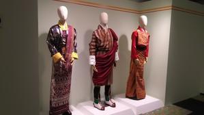 ブータン(日本・ブータン外交関係樹立30周年記念事業) -
