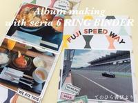 セリア6リングバインダーでアルバム作り[77]FSW。1冊目完了 - てのひら書びより