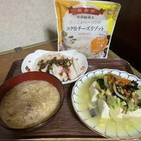【食】2021.06.05の夕食(チーズリゾット、豆腐のあんかけ、紅生姜天)で、「ぷるんちゃん」旨し! - 丁寧な暮らし 〜 感謝の気持ちを忘れずに 〜