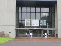 武蔵美美術館に行く - 蒼々日記