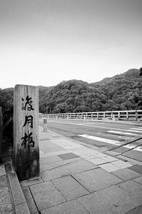 新緑巡り@嵐山周辺 - デジタルな鍛冶屋の写真歩記
