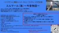 いよいよ、やっと(?)告知! - こちら!演劇ユニット メルシーライオン 作戦本部です!!