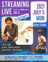 ちょこっと配信LIVE‼︎ vol.5決定〜🙌 - singer KOZ ポツリ唄う・・・