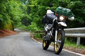 楽園への招待 - セローと出かける旅