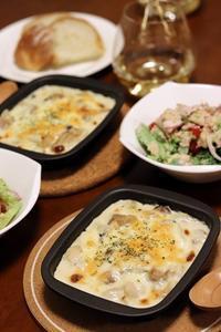 魚焼きグリルで簡単調理!「グリルdeモーニングトレー」 - Takacoco Kitchen