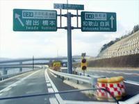 日本で一番栄えた寺、根来寺和歌山・泉州日帰りツーリング 1/3 - SAMとバイクとpastime