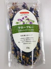 コモンマロウティー❗️ - 富士のふもとの農業日誌