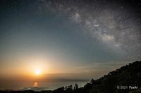 月と天の川 - toshi の ならはまほろば