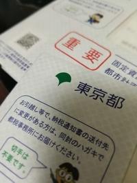 2021/06/08 昭和の男 - 東新橋 お弁当のかわの