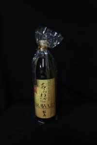 霧島からの芋焼酎 - 福島県南会津での山暮らしと制作