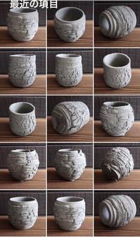 陶芸でヒビを操りたい。 - 大﨑造形絵画教室のブログ