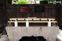 吉備津神社イマドキの手水舎 - 下手糞でも楽しめりゃいいじゃんPHOTO BLOG