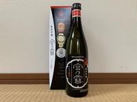 (三重)宮乃雪 純米吟醸 / Miyanoyuki Jummai-Ginjo - Macと日本酒とGISのブログ