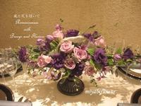 足し算の美学フラワーアレンジメント - 風と花を紡いで