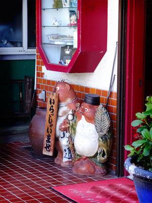 久里浜『中華 五十番』の「麺類料理/カレーラーメン」 - ペリログ