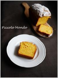 キャロットケーキ♪ - Romy's Mondo ~料理教室主宰Romyの世界~