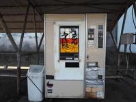 2021.04.07 大久保自販機三島販売所で自販機うどん - ジムニーとハイゼット(ピカソ、カプチーノ、A4とスカルペル)で旅に出よう