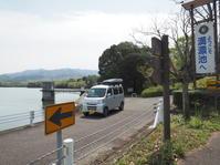 2021.04.08 満濃池 - ジムニーとハイゼット(ピカソ、カプチーノ、A4とスカルペル)で旅に出よう