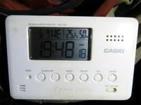 乾燥している…(2021/06/09ヒラタ♂8、♀1東京) - むしとりだいすき