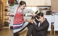 韓国ドラマ『ゴーバック夫婦』 - ふだん着日和