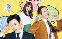 韓国ドラマ『キム課長とソ理事』『ドクタープリズナー』 - ふだん着日和