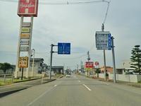 ちょっとズルして自転車を受取りに長岡へ - 浦佐地域づくり協議会のブログ