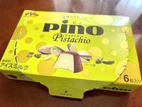 ピスタチオ味のPINO - よく飲むオバチャン☆本日のメニュー