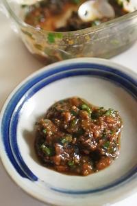 手作りニラ味噌 - マキパン・・・homebake パンとお菓子と時々ワイン・・・